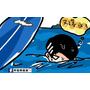 頭城【烏石港一日遊】衝浪初體驗(台北--烏石港)交通攻略-國光客運