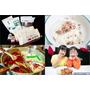 【網購美食】聖祖食品:喬安牧場/上古厝-金門第一品牌!名產/伴手禮:牛肉乾、豬肉乾、麵線、油蔥肉燥醬、麻辣醬,宅配到家的好美味!(邀約)