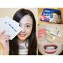 【保養。美牙】Protis普麗斯牙齒美白貼片7天使用心得~牙齒變白不是夢