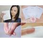 【保養。面膜】Brotes薄緹詩 珍珠嫩白面膜~日本進口頂級天絲棉超服貼~推薦敏感肌使用