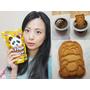 【零食】泰國Yo Friend 幽芙小熊餅乾~一餅二吃,香濃好吃~