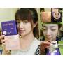 【保養。面膜】LuLuLun日本超人氣面膜~抽取式面膜~推薦小資女