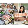 【美食】樂澤日式涮涮鍋~新北三重平價涮涮鍋~美味的天然蔬菜湯頭~菜寮捷運附近
