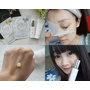 [保養]超人氣MIT品牌 iRita 愛麗塔 面膜&精華液&凍膜 高CP值保養~
