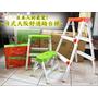 (生活)安全方便又實用的好物~日本人最愛-日式大阪舒適踏台梯