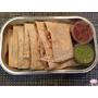 【美國・Costco】美國好市多分享→加熱即食Chicken Quesadilla(墨西哥起司雞肉餅)