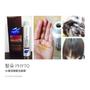 紓解頭皮的疲勞.髮朵 PHYTO 15賦活煥髮洗髮精。