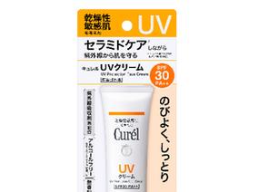 極輕透‧超水感 Curél 為乾燥敏感肌穿上隱形物理防曬衣!