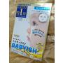 <體驗>BABY般Q的彈嫩肌  光映透BABYISH嬰兒肌高效面膜