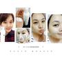 無敵綿密洗顏慕絲!試過才知道它的好!DR.CHAO 昭明美妝專科-優質胺基酸潔膚慕斯。