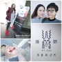 雅偲診所 FOTONA 4D 美塑光波拉提~ 快速無痛、即時有感的美顏術!