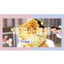 |食嗑影音|韓國小雞點心麵,我的嘴饞好朋友#ENAAK