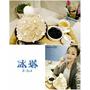 【高雄美食】冰塔B-Tod創意冰品~最愛珍珠奶茶雪花冰,好吃清爽不膩口。