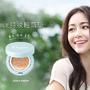 1028 輕夏推出『控油柔焦氣墊粉餅』,專屬女孩的底妝新亮度,你拍了嗎?