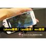《iphone維修中心》iphone蘋果手機螢幕維修X更換電池X保固120天︱ipad imac維修推薦(影片)