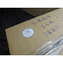 ★生活★【iGoods愛物資】好物箱&如何捐贈物資//生活風格//永續一項物品的生命也是一種時尚