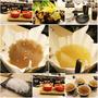 高雄林森店五円紙の鍋-朋友聚餐或是家人同樂的好去處