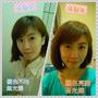 【Annie★秋季新染髮色】染髮推薦《卡樂芙泡沫染》染髮劑