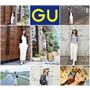 【穿搭】GU網路商店,在家就能線上購物超方便,百種商品自由穿搭~「4/21~6/6」7-ELEVEN超取免運中!!