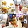 [板橋大遠百 德爾芙餐廳]巴黎鐵塔下午茶西餐~落地窗夜景好浪漫(文末抽獎)