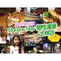【台北美食】Burger Ray 個性漢堡 士林店 美味 用心 生菜區大驚喜