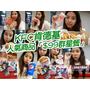 """【台北美食】肯德基推出""""99群星餐""""多種美味~物超所值!高CP值!"""