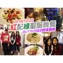 【台北美食】BUTTER法式輕食餐廳  東區 氣氛佳 草莓貓耳麵大推