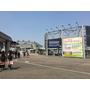 【國外旅遊-日本東京】20170319日本藥妝展Japan Drugstore Show (民眾日)觀後心得~嗯~有雷勿踩!