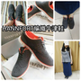 【HANNFORT】好穿又好搭的春夏必備款 ZERO GRAVITY 編織牛津鞋,穿起來就是雙輕盈無感氣墊鞋!