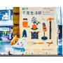 新竹不差生活節 美食x藝術x甜點x手作x咖啡x音樂 充滿樂趣的日常!