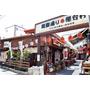 沖繩國際通屋台村超有fu道地飲食/飛梅食堂 豚トン味 tontonmi/Kokusai Street Food Village