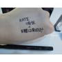 *眼妝*Pentel&KATE合作最強眼線筆。KATE進化版持久液體眼線筆EX。