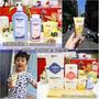 育兒好物|| 德國原裝進口 Sanosan珊諾 baby肌膚沐浴/保養/防曬系列
