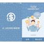 【記帳APP】♡哈啦Money記帳♥用說的幫你輕鬆記帳.輕鬆分類♫♪♫♪