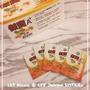 【保健】我的每日腸道保健:傑寶A+ K68益生菌,出國必帶、水土不服byebye