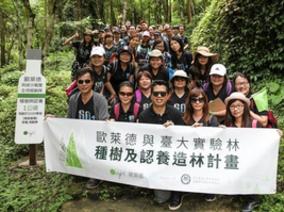 最年輕、規模最小的CSR企業社會責任首獎代表 O'right歐萊德  從大型企業菁英中脫穎而出 長期堅持的綠色永續價值  為台灣CSR在國際爭光