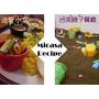 Micasa Recipe 溫馨小窩 台南永康區親子餐廳 新開幕 菜單餐點照 沙坑