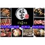 【高雄食記】吃到飽 好客燒烤-高雄新光三越三多店.海鮮燒肉+調酒終極無限暢快飲食!