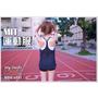 【Livia*運動穿搭】MIT的舒適運動服♥WISE'n'FIT