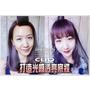 【Livia*美妝】打造韓系透亮底妝♥聖誕節約會妝就靠CLIO了