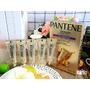【UR迷體驗】❤ 秀髮護理 PANTENE 潘婷 3分鐘極緻修護精華-多效損傷修護