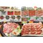 【食記】平價小火鍋 -二丁靓鍋~加量的肉盤吃起來超滿足,火鍋就是要吃好多好多肉肉啊(景美瀚星百貨)