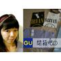 GU 網路商店線上購買平價好衣還可以7-11超取免運好方便&李小龍聯名t-shirt首賣