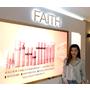 [保養] 世界首創專利生膠原蛋白超滲透技術 來自日本的FAITH唯膚經典系列