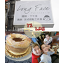 【宜蘭】下午茶 Long Face 臭臉法式甜點工作室 隱藏在市區的甜點 旅行應援團 強力推薦下午茶