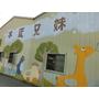 [台中景點]木匠兄妹木工坊 觀光工廠親子DIY,后里小旅行終結站。