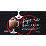 星巴克2017情人節限定濃情愛戀巧克力-草莓與巧克力的搭配