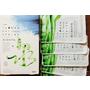 保養要洗乾淨JM就是美台灣溫泉水面膜