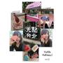 [植村秀活動直擊]36計創意無限腮紅/霜+3D立體修容盤+神奇美妝蛋~shu urmura 讓你無需動刀修小臉!