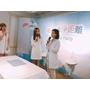 臺灣女性肌膚保養的黑洞?私密肌保養從選對衛生棉開始!